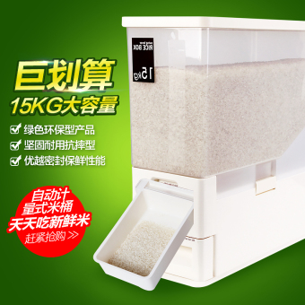 15kg home rice storage box sealed plastic rice Bucket