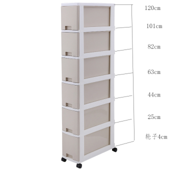 18cm drawer-style bathroom shelf storage cabinet