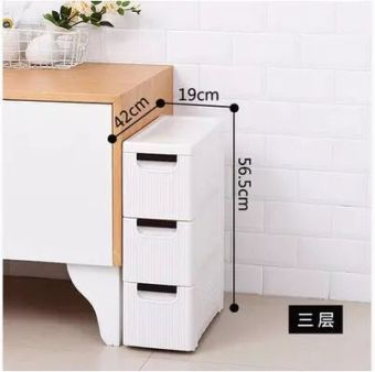 19cm plastic wide bathroom storage rack