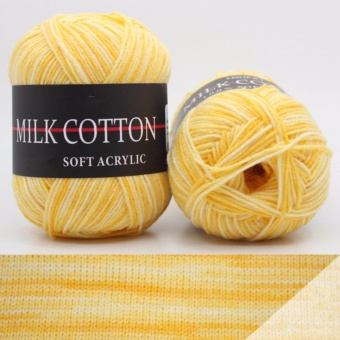 2 pcs 100g Soft Milk Cotton Knitted Yarn for Knitting Crochet CraftPink Grey Blue Yellow White Grey Orange Purple - intl