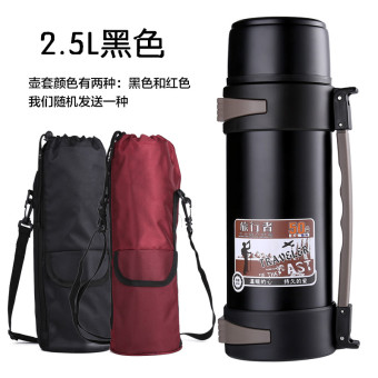 2000ml outdoor stainless steel large capacity home thermos insulated cup