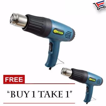 2000w Heat Protect Professional Hot Air Gun Buy 1 Take 1