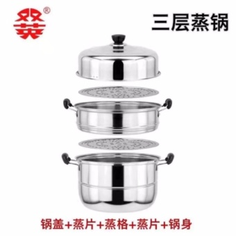 2pcs Stainless Steel Steamer and Cooker Pots 28cm - 2