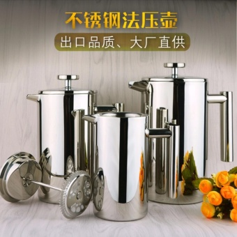 304 Stainless Steel Professional Coffee Maker French Press CoffeeCup Tea Maker Double Wall(350ML) - intl