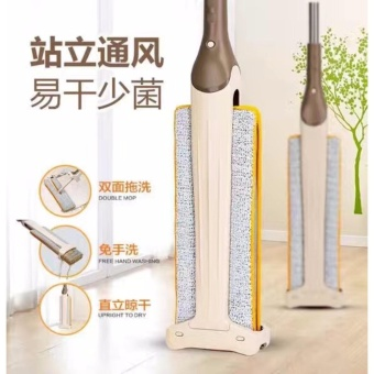 360 Degree Double Sided Flat Mop