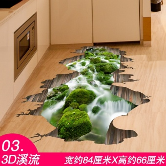 3D wall stickers, wallpapers, posters - intl