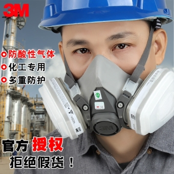 3m acidic gas chemical laboratory masks protective mask