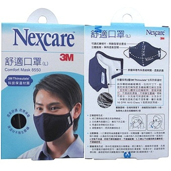 3m comfortable dustproof anti-exhaust masks with masks