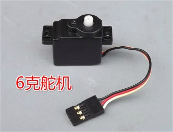 6 grams of the steering gear steering 9g remote control aircraft vehicle remote control robot arm micro servo machine motor driv - intl