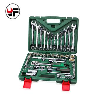 61pcs Spanner Socket Set Car Repair Tool Ratchet Wrench Set TorqueWrench Combination Bit a set of keys YF164 - intl