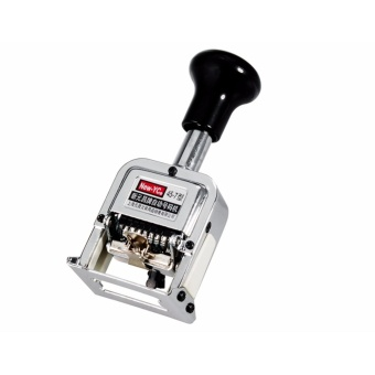 7-Digits Automatic Numbering Machine Self-Inking Stamp Marker, 7 Wheels, 45-7 (Silver) - intl - 3