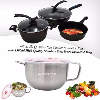988 Ai Shi Qi 5pcs. High Quality Non-Stick Pan Set (Mocha) with1300ml High Quality Stainless Steel Ware Insulated Mug