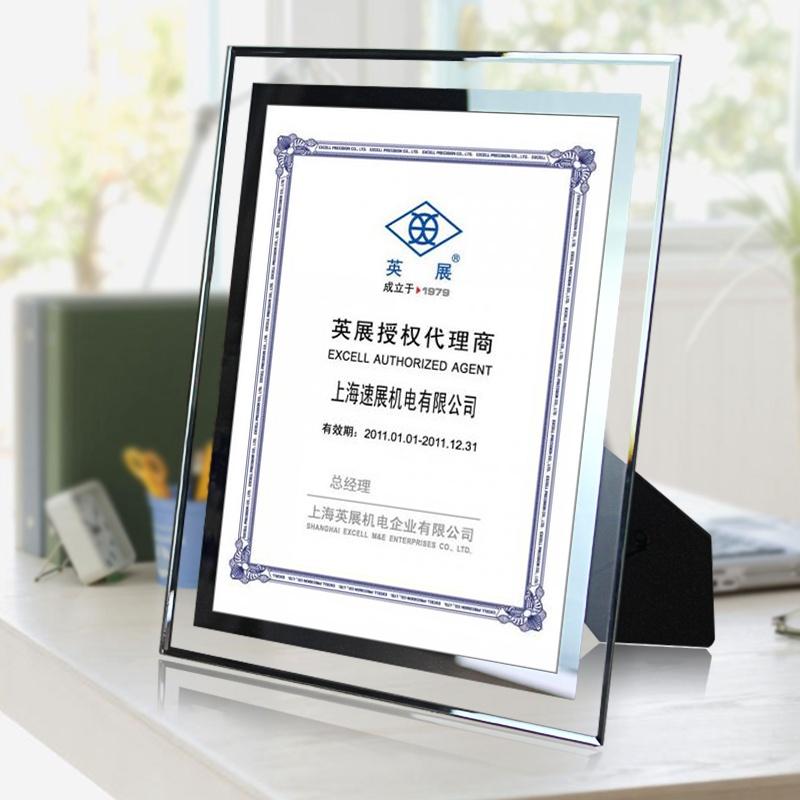 Philippines | A4 transparent high-grade glass awards frame ...