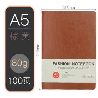 A5 Stationery Office Large Journal notebook