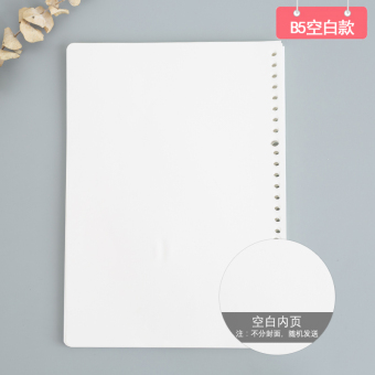 A5/B5 indie Korean style loose-leaf folder notebook loose-leaf notebook