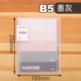 A5/B5 Jianyue loose-leaf folder journal notepad loose-leaf notebook notes BENSE.O