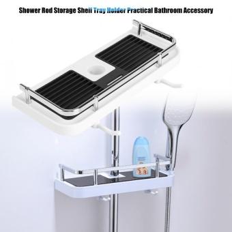 ABS Shower Rod Storage Shelf Organizer Tray Holder PracticalBathroom Accessory - intl - 2