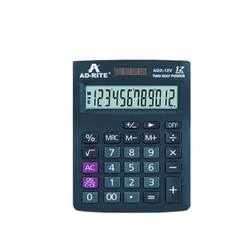 AD-Rite ADX-12V Two-Way Power Electronic Calculator Price Philippines