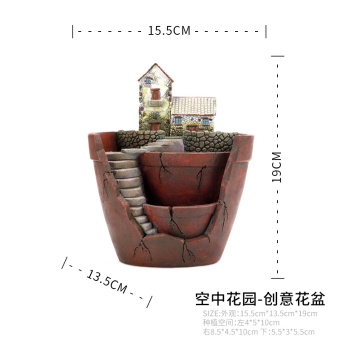 Air Garden country American multi-layer balcony pots