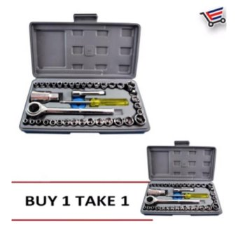 Aiwa Best Quality 40 pcs Auto Repair Hand Tool Combination SocketWrench Set.(Small) BUY 1 TAKE 1