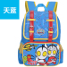 Altman kindergarten children cartoon shoulder bag young student's school bag