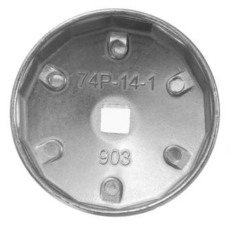 Aluminum 74mm Cap Oil Filter Wrench Car Socket Remover Repair Tool 14 Flutes - 4