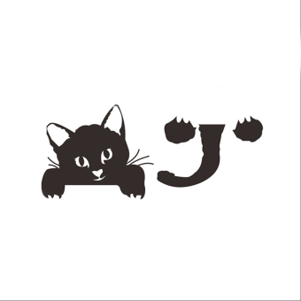Amango Switch Cat Wall Stickers Light Decor Decals Art