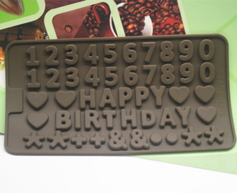 Arnest Letter-shaped Silicone Cake Mould