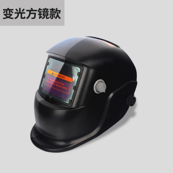 Automatic Change light headset-welders mask Welding Mask