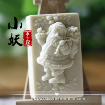 B1684diy handmade fragrant soap