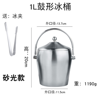 Baichang insulated wine ice cubes barrel stainless steel ice bucket