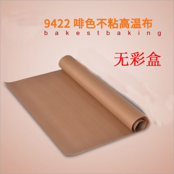 Baking tools cake mold High Temperature non-stick cloth