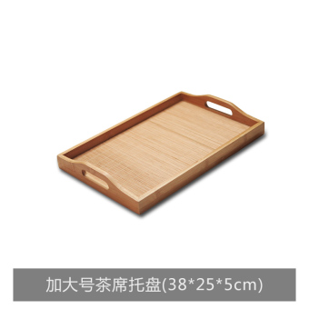Bamboo home rectangular wooden wood tray tea tray