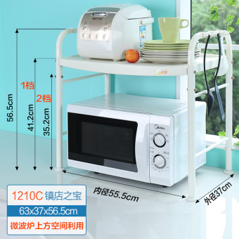 Bao Ni excellent electric rice cooker rack double layer oven rack shelf