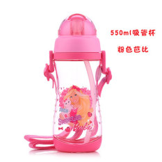 fb5c7044eb9 Baobao Barbie doll Summer Cup with straw children's water cup straw water  bottle