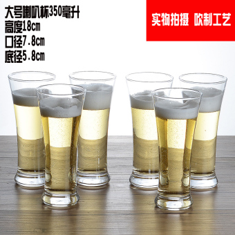 Bar juice drink cup Glass Cup