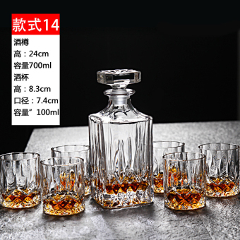Bar shot glass wine cup lead-free crystal glass