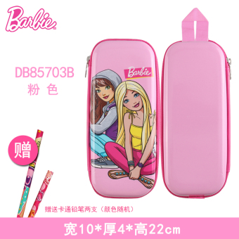 Barbie young student's pencil case