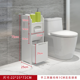 Bathroom bathroom floor storage cabinet shelf sub shelf