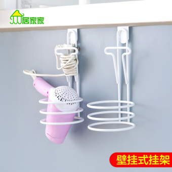 Bathroom electric hair dryer rack blow dryer rack