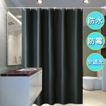 Bathroom moisture-proof anti-mold is not transparent pull curtain Partition