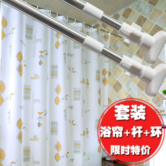 Bathroom shower curtain cloth retractable rod waterproof suit