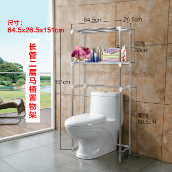 Bathroom toilet bathroom Waterproof Floor shelf