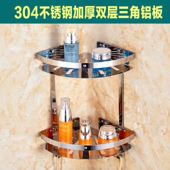 Bathroom toilet stainless steel towel rack bathroom shelf