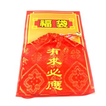 Be Lucky Charms Feng Shui Lucky Fortune Bag