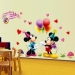 Bear cartoon kindergarten children's room bedroom wall adhesive paper height stickers