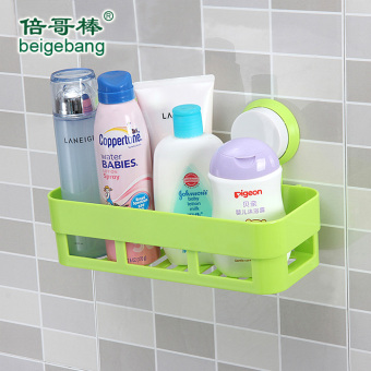 Beigebang plastic suction wall-sucker-pod bathroom shelf