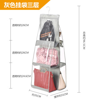 BELO fabric transparent bag storage hanging bag storage bag