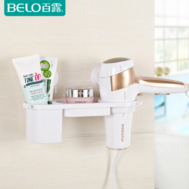 BELO With Suction Cup Blow Dryer Storage Rack