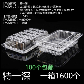Big A disposable transparent box sushi box